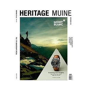 Heritage Muine (韓国雑誌) / 2018年6月号[韓国語][海外雑誌][ファッション][かわいい][MUINE]|seoul4