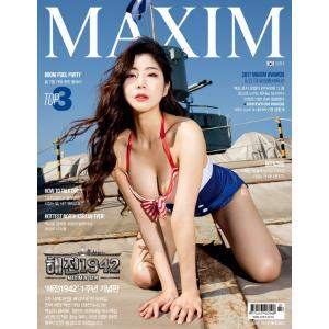 MAXIM KOREA (韓国雑誌) / 2017年7月号[韓国語] [海外雑誌] [MAXIM KOREA] seoul4