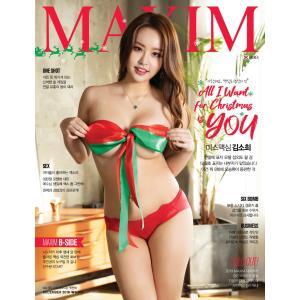 MAXIM KOREA (韓国雑誌) / 2018年12月号 (表紙:キム・ソヒ) (Aタイプ)[韓国語][海外雑誌][MAXIM KOREA]|seoul4