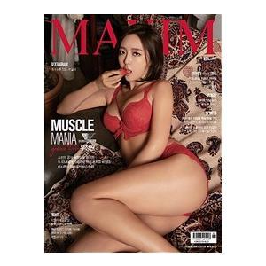 MAXIM KOREA (韓国雑誌) / 2019年2月号 (表紙:ウ・ジョンウォン) (Aタイプ)[韓国語][海外雑誌][MAXIM KOREA]|seoul4