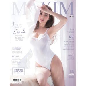 MAXIM KOREA (韓国雑誌) / 2019年3月号 (表紙:ハン・チョイム)[韓国語][海外雑誌][MAXIM KOREA]|seoul4