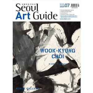Seoul Art Guide (韓国雑誌) / 2018年1月号 [韓国語] [海外雑誌]|seoul4