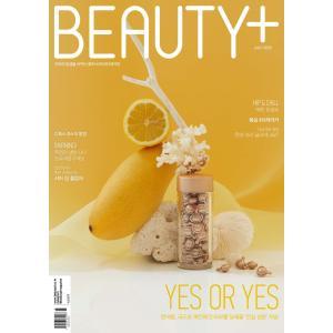 (予約販売 1/29以降発送予定)BEAUTY+ (韓国雑誌) /[ハード筒発送]2019年2月号 (Aタイプ) [韓国語][ファッション][BEAUTY+]|seoul4