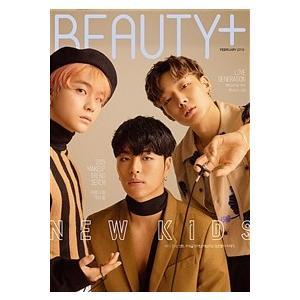 (予約販売 1/29以降発送予定)BEAUTY+ (韓国雑誌) /[ハード筒発送]2019年2月号 (Dタイプ) [韓国語][ファッション][BEAUTY+]|seoul4