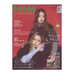 HIM (Military Culture Magazine) (韓国雑誌) / 2016年12月号[韓国語][海外雑誌] seoul4