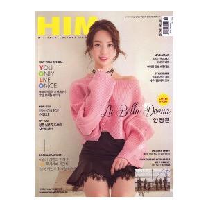 HIM (Military Culture Magazine) (韓国雑誌) / 2017年1月号[韓国語][海外雑誌]|seoul4