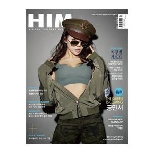HIM (Military Culture Magazine) (韓国雑誌) / 2017年4月号[韓国語][海外雑誌]|seoul4