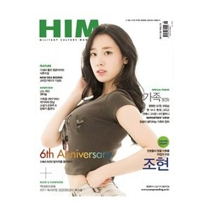 HIM (Military Culture Magazine) (韓国雑誌) / 2017年5月号[韓国語][海外雑誌]|seoul4