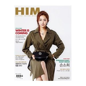 HIM (Military Culture Magazine) (韓国雑誌) /2017年12月号[韓国語][海外雑誌]|seoul4