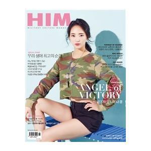 HIM (Military Culture Magazine) (韓国雑誌) / 2018年2月号[韓国語][海外雑誌]|seoul4