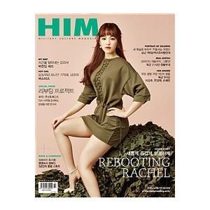 HIM (Military Culture Magazine) (韓国雑誌) / 2018年3月号[韓国語][海外雑誌]|seoul4