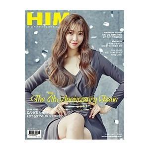 HIM (Military Culture Magazine) (韓国雑誌) / 2018年5月号[韓国語][海外雑誌]|seoul4