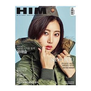 HIM (Military Culture Magazine) (韓国雑誌) / 2019年1月号[韓国語][海外雑誌] seoul4