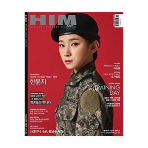 HIM (Military Culture Magazine) (韓国雑誌) / 2019年2月号[韓国語][海外雑誌] seoul4