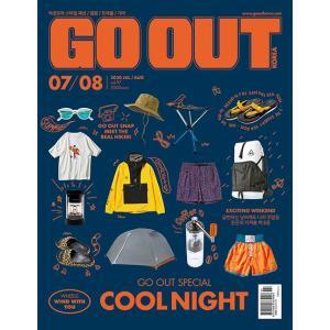GO OUT (韓国雑誌) / 2017年10月号 [韓国語] [海外雑誌] [GO OUT]|seoul4