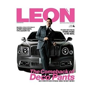 LEON (韓国雑誌) / 2019年4月号[韓国語][海外雑誌][LEON][ファッション]|seoul4