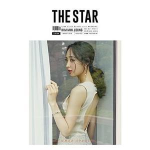 THE STAR (韓国雑誌) / [ハード筒発送]2017年10月号 [韓国語] [海外雑誌] [THE STAR] seoul4