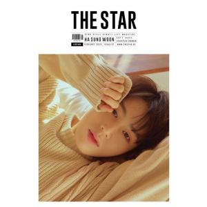 THE STAR (韓国雑誌) /[ハード筒発送]2019年2月号 (Aタイプ)[韓国語][海外雑誌][THE STAR]|seoul4