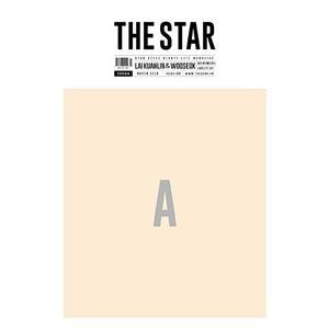 (予約販売 3/8以降発送予定)THE STAR (韓国雑誌) /[ハード筒発送]2019年3月号 (Aタイプ)[韓国語][海外雑誌][THE STAR]|seoul4