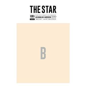 (予約販売 3/8以降発送予定)THE STAR (韓国雑誌) /[ハード筒発送]2019年3月号 (Bタイプ)[韓国語][海外雑誌][THE STAR]|seoul4