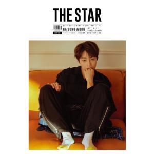 THE STAR (韓国雑誌) /[ハード筒発送]2019年2月号 (Bタイプ)[韓国語][海外雑誌][THE STAR]|seoul4