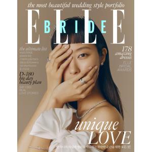 Elle Bride (韓国雑誌) / 2018年秋号[韓国語][海外雑誌][ファッション][かわいい]|seoul4