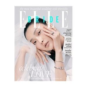 Elle Bride (韓国雑誌) / 2019年3月号(春夏号)[韓国語][エル ブライド][結婚][ウエディング][ファッション][かわいい]|seoul4