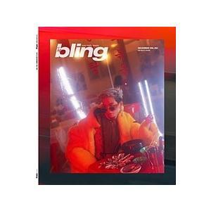 The Bling (韓国雑誌) / 2018年12月号[韓国語][海外雑誌][ファッション][かわいい][The Bling]|seoul4
