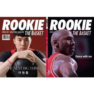Rookie The Basket (韓国雑誌) / 2017年10月号 [韓国語] [海外雑誌]|seoul4