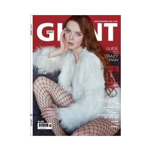 Crazy Giant (韓国雑誌) / 2018年5月号[韓国語][海外雑誌]|seoul4