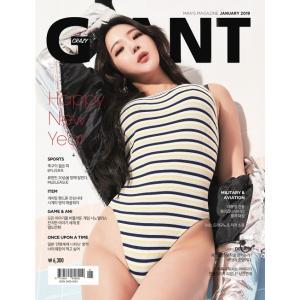 Crazy Giant (韓国雑誌) / 2019年1月号 (表紙:LAYSHA) (Bタイプ) [韓国語][海外雑誌]|seoul4