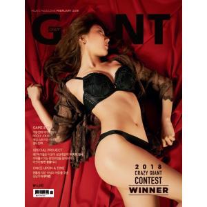 Crazy Giant (韓国雑誌) / 2019年2月号 [韓国語][海外雑誌]|seoul4