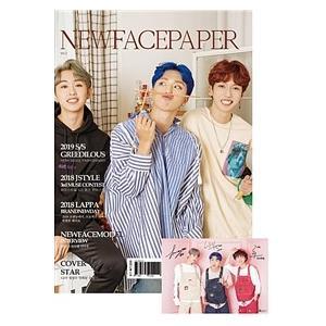 New Face Paper (韓国雑誌) / 2019年2月号[韓国語][海外雑誌]|seoul4