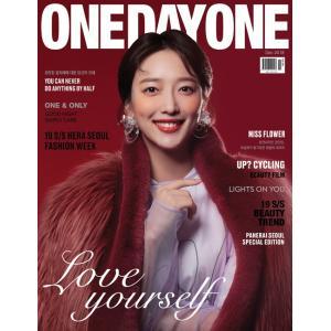 (予約販売 6/4以降発送予定)ONE DAY ONE (韓国雑誌) / 2018年6月号[韓国語][海外雑誌][ファッション][かわいい]|seoul4