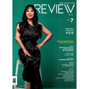MUSIC REVIEW (韓国雑誌) / 2018年10月号[韓国語][海外雑誌]|seoul4
