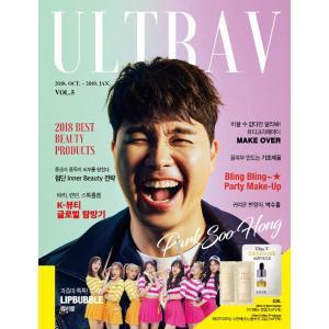 Ultra V (韓国雑誌) Vol.5[韓国語][海外雑誌]|seoul4