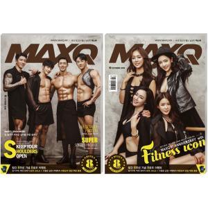 MAXQ (韓国雑誌) / 2018年10月号[韓国語][海外雑誌]|seoul4