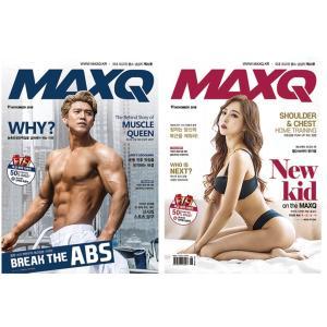 MAXQ (韓国雑誌) / 2018年11月号[韓国語][フィットネス]|seoul4