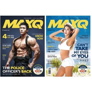 MAXQ (韓国雑誌) / 2019年1月号[韓国語][フィットネス]|seoul4
