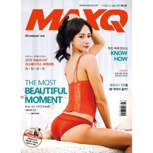 MAXQ (韓国雑誌) / 2019年2月号[韓国語][フィットネス]|seoul4