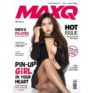 MAXQ (韓国雑誌) / 2019年6月号[韓国語][マックスキュー][フィットネス]|seoul4