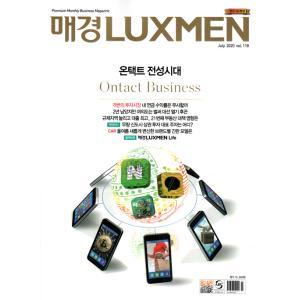 LUXMEN (韓国雑誌) / 2019年6月号[韓国語][海外雑誌]|seoul4