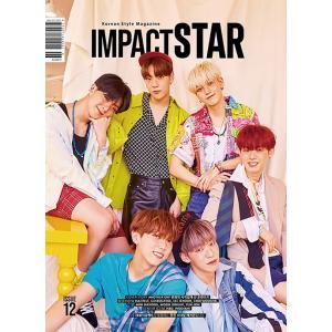 Impact Star (韓国雑誌) / 2019年12月号[韓国語][インパクトスター]