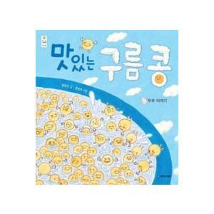 [韓国雑貨]韓国絵本 *おいしいとうふ* (韓国語版)[韓国 絵本][韓国 お土産][可愛い][かわいい]|seoul4