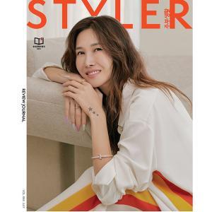 (予約販売 1/24以降発送予定)STYLER by 主婦生活 (韓国雑誌) / 2019年2月号[韓国語][海外雑誌][主婦生活]|seoul4