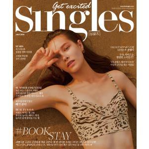 SINGLES (韓国雑誌) / 2019年6月号[韓国語][シングルス][ファッション][かわいい](予約販売 5/22以降発送予定)|seoul4