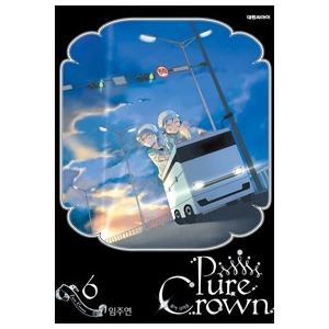 (韓国漫画:マンガ)PURE CROWN 6巻 / イム・ジュヨン|seoul4