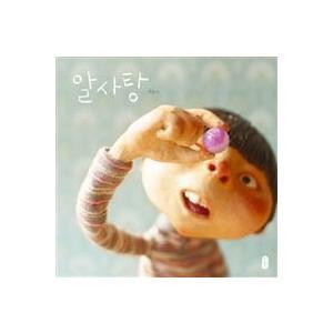 [韓国雑貨]韓国絵本 *あめ玉* (韓国語版)[韓国 絵本][韓国 お土産][可愛い][かわいい]|seoul4