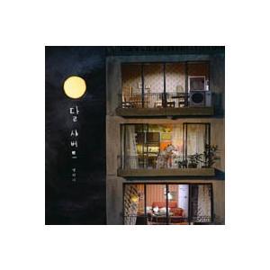 [韓国雑貨]韓国絵本 *月のシャーベット* (韓国語版)[韓国 絵本][韓国 お土産][可愛い][かわいい]|seoul4