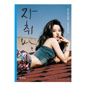 (写真集)自炊部屋|seoul4